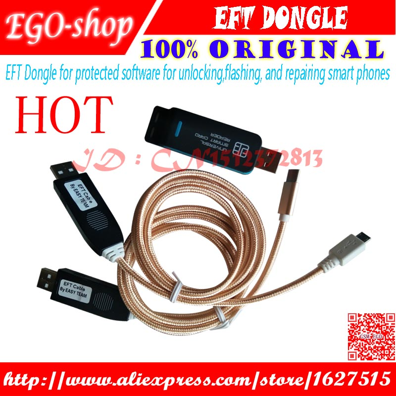 gsmjustoncct 2018 Newest EASY FIRMWARE TEMA / EFT Cable UART 2 in 1 Free Shippinggsmjustoncct 2018 Newest EASY FIRMWARE TEMA / EFT Cable UART 2 in 1 Free Shipping