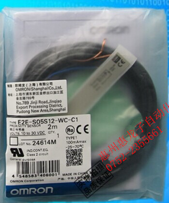 [ZOB] Supply of new original OMRON Omron proximity switch E2E-S05S12-WC-C1 2M e2e s05s12 wc b1