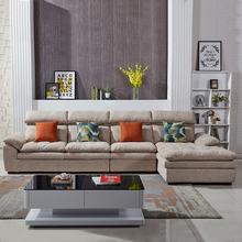 Furniture Latex modern removable and washable sofa