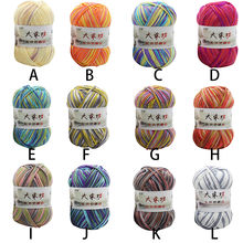 1 punid 50g winter yarn warm milk thick cotton wool colorful hand knitted baby milk cotton crochet knit wool cotton yarn(China)