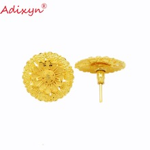 Adixyn Flower Shape Ethnic Stud Earrings For Women Gold Color/Copper Manual Jewelry Party/Birthday Gifts N02202