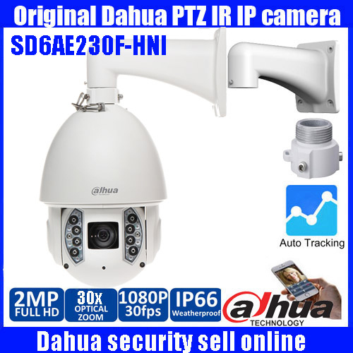 Original dahua 2Mp DH-SD6AE230F-HNI 30x Network IR Ultra-smart Series Camera Auto tracking PTZ and IVS PTZ Camera SD6AE230F-HNI