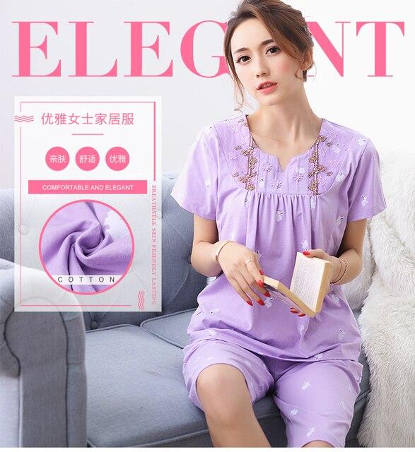 Plus size pajamas home clothes bust nightwear Sleepwear Pajamas Pajamas sets