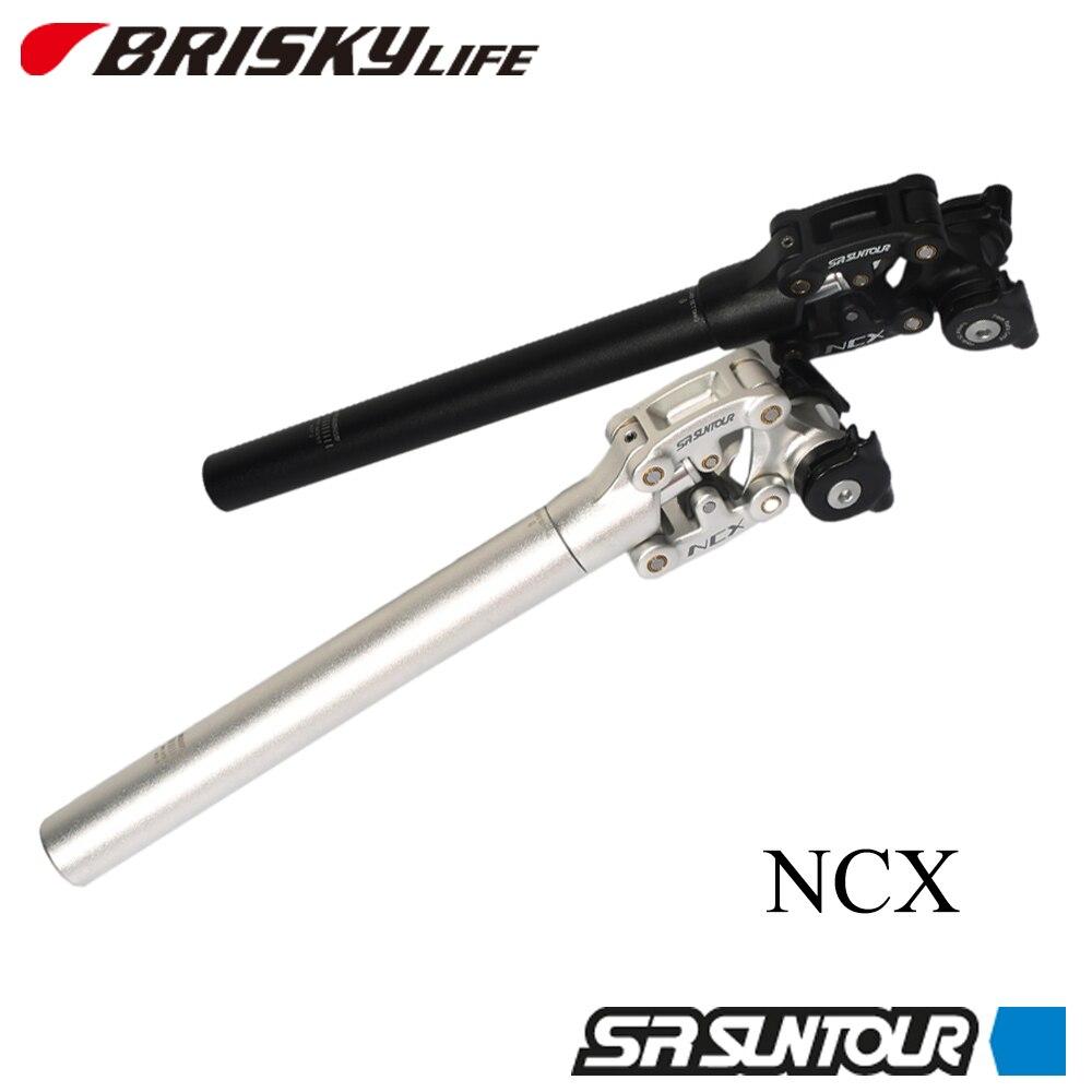 SR Suntour NCX 시트 포스트 무료 배송 산악 자전거 NCX 서스펜션 시트 포스트