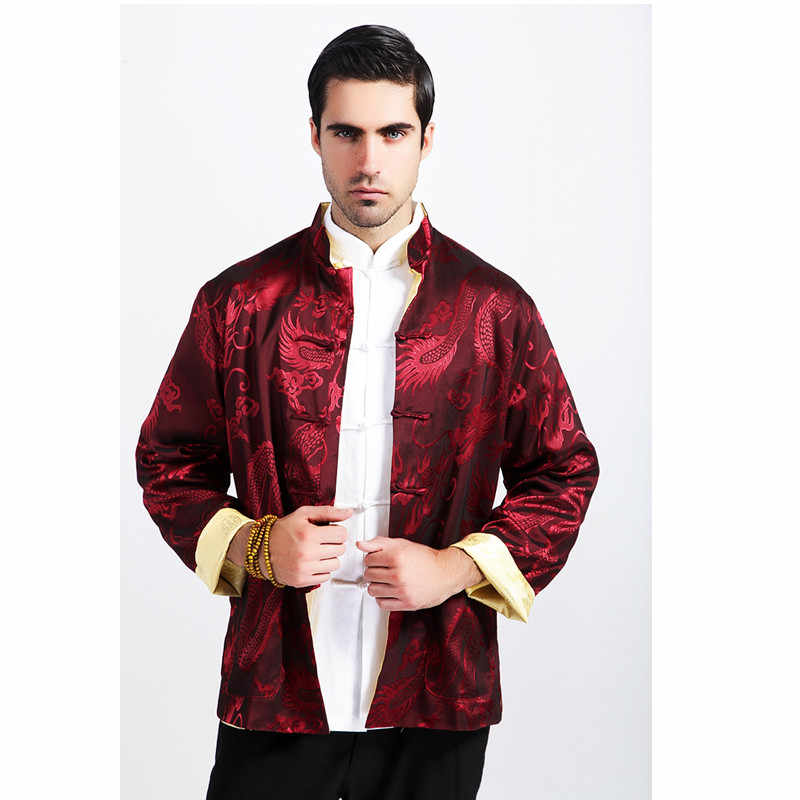 ee59d5ee469a Detail Feedback Questions about Burgundy Gold Chinese Men Reversible ...