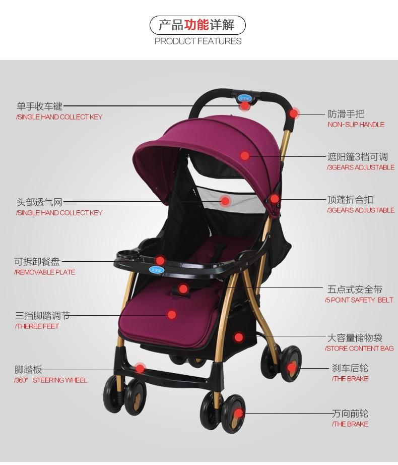 Детские коляски с игрушкой портативный складной зонт может принять самолет ...