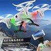2017 New Model Sky Author 1343 WIFI FPV RC Quadcopter 2 4G Air Attitude Hold Hover