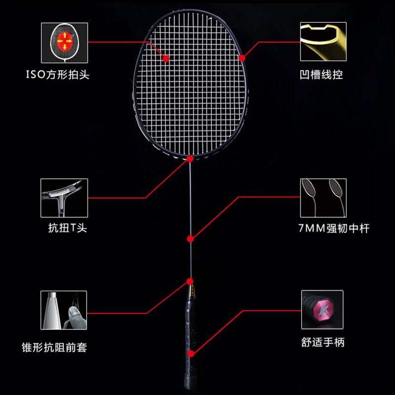 Ultralight 6U 72g Strung Badminton Racket Professional Carbon Badminton Racquet 22-28 LBS free Grips and Wristband