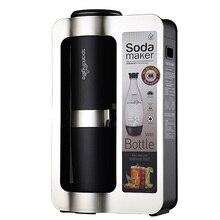 Домашняя Сода воды машина бутылка с сифоном Expert генератор мыльных пузырей машина DIY пузырьковый напиток