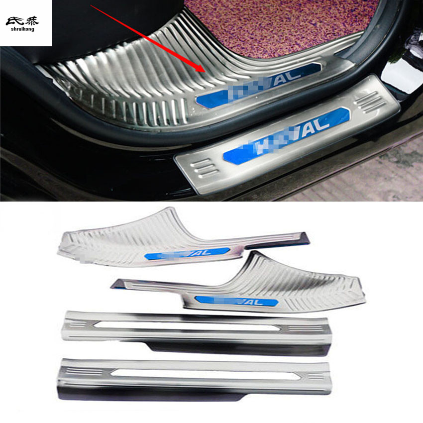 Free shipping 4pcs set stainless steel inside scuff plate door sill for 2018 Great Wall Haval