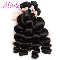 Alibele Loose Wave 4 Bundles Human Hair Weaves Peruvian Hair Bundles 10 28 inch Natural 1B# Remy Hair Extensions Double Weft 3