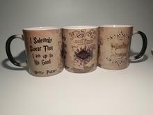 Hogwarts tassen marauders map tassen kaffee Tee kunst Wärme offenbaren zauberbecher Gryffindor Hufflepuff Ravenclaw Slytherin Mugen