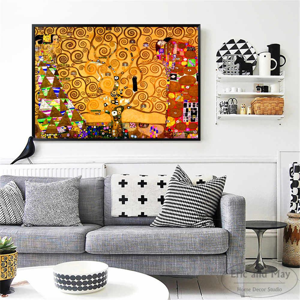 クリムト生活の木キャンバスアートプリント絵画ポスター壁の写真ルームのインテリアデコレーションホームデコレーションなしフレーム画像