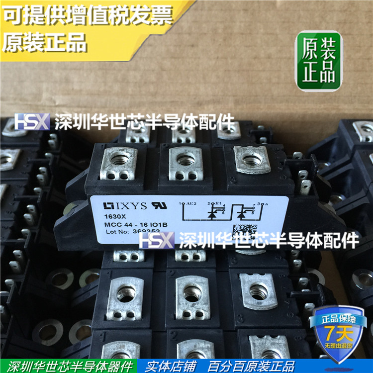 MCC44-16IO1B  new original goods in stock free shipping ltc4259aigw 1 goods in stock and new original
