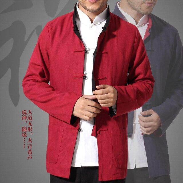 Высокое Качество брюс ли вин чун обратимым куртка одежда традиционная китайская кунг-фу униформа Топы тан костюм одежда пальто