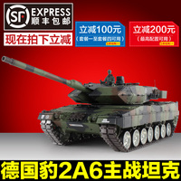 Heng Long 1/16 Leopard 2A6 tanks remote control tank model military oversized metal road wheel 2.4G 3889