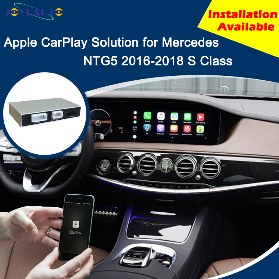 Aftermarket Smartauto Apple Carplay box Mercedes S class w222 2014-2017  Apple CarPlay Retrofit with Rear View Camera