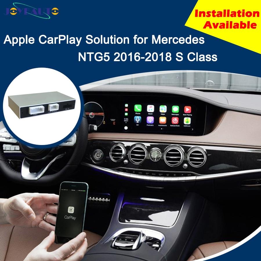 aftermarket smartauto apple carplay box mercedes s class. Black Bedroom Furniture Sets. Home Design Ideas