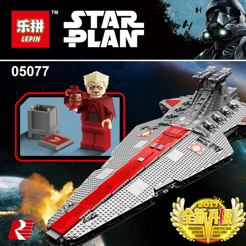Lepin 05077 Star Series War Genuine The UCS Rupblic Star Set Destroyer Cruiser ST04 Set Building Blocks Bricks for Boy gift Toys lepin 05077 stars series war the ucs rupblic set star destroyer model cruiser st04 diy building kits blocks bricks children toys