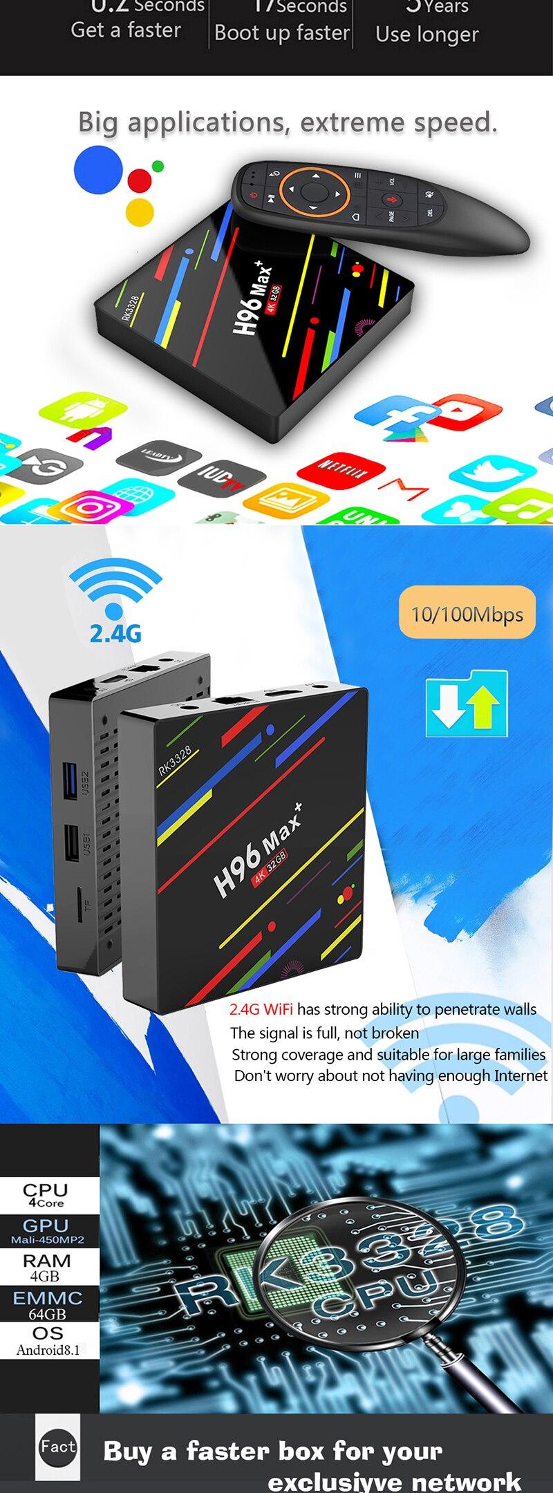 tv box android 9 0 h96 max plus RK3328 HD 4K H 265 1080P 2 4/5G wifi Google  Play 4GB 64GB 1 year Europe iptv portugal H96 max