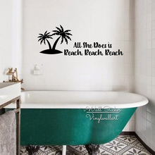 Beach Quote Wall Sticker Modern Room Quotes Decal DIY Removable Livining Holiday Decor Cut Vinyl Q289