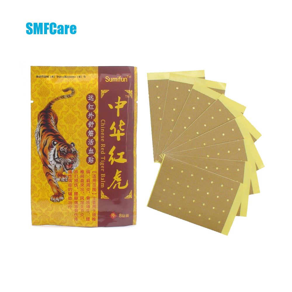 8Pcs/Bag Tens Orthopedic Plaster Pain relief patches Tiger Bs