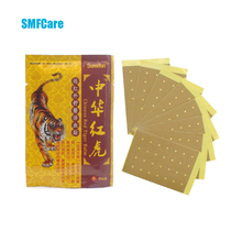 8Pcs/Bag Tens Orthopedic Plaster Pain relief patches Tiger Balm Medical Treatment Joint Muscle Back Pain Body Massage K00101(5)