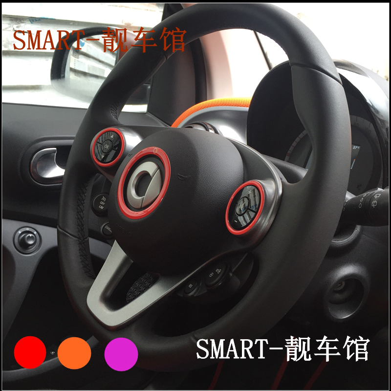 Colorful Part Steering Wheel Logo Sticker 3D Car Steering Wheel Decoration Trim Sequins Sticker For Smart 453 Fortwo Forfour