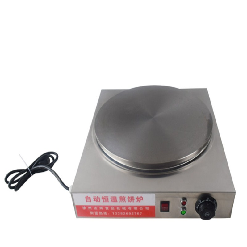 New arrival 40cm pan electric rotating pancake griddle stove,commercial /home use pancake oven machine ship to your home