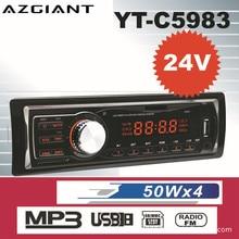 AZGIANT 1Din автомобиля радио авто аудио стерео 24 В грузовик Поддержка FM SD AUX USB Интерфейс в тире 1 din Автомобильный MP3-плеер приемник устройства