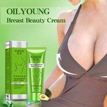 40g Breast Beauty Cream Enhancer Chest Fast Growth Firming B