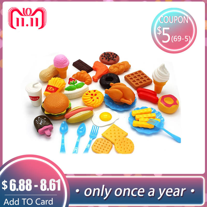 LeadingStar Plastic Fast Food Playset Mini Hamburg French Fries Hot Dog Ice Cream Cola Food Toy for Children Pretend Play Gift