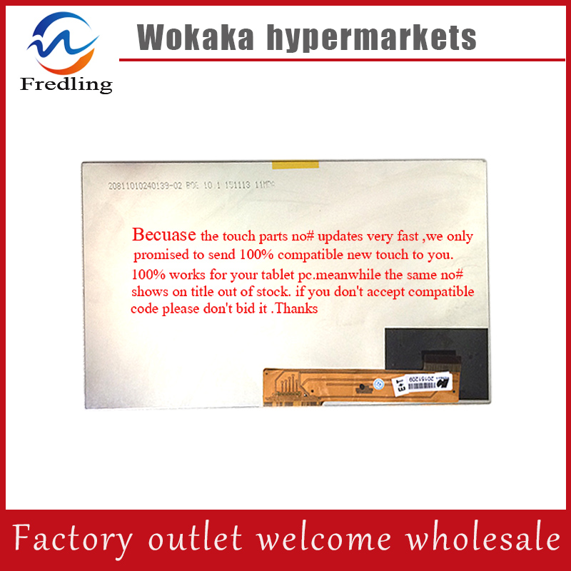 10.1 inch KR101LH4T 1030301089 REV:A LCD screen for 1024x600 For Cortex A7 Woxter qx 105 Tablet PC free shipping