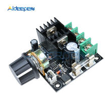 12 В -В 40 в В 32 В 10A Авто PWM двигатель постоянного тока Скорость контроллер регулятор с ручкой Переключатель Регулятор напряжения диммер 400 Вт Доска модуль