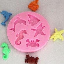 1 шт. небольшие силиконовые пирожное, сладкая выпечка формы помадки формы для мыла и шоколада морской пляж Рыба Морская звезда Дельфин Формочки в виде крабов Инструменты для торта
