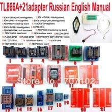 Tl866a programmeur + 21 adaptateurs anglais russe manuel haut débit TL866 AVR PIC Bios 51 MCU EPROM Flash programmeur