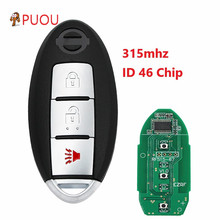 цена на 3 Button Key Keyless Entry Smart Remote Car Key Fob  for Nissan Cube Juke Quest Leaf Versa Note 2011-2017 46 Chip CWTWB1U808