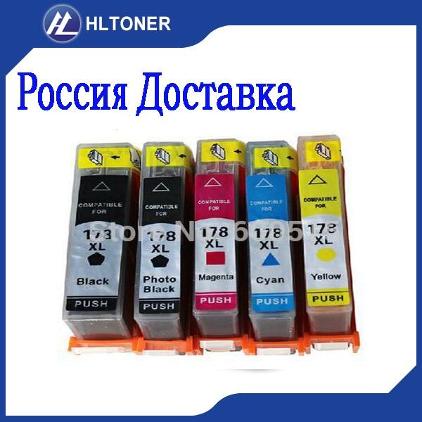 5 pcs cartouche d'encre Compatible 178XL HP PhotoSmart PS C5380/C5383/C6380/C6383/D5460/D5463, prime FaxPro B8553