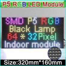 P5 Крытый полноцветный светодиодный Дисплей модуль RGB SMD 3 в 1 P5 светодиодный Панель Крытый полноцветный светодиодный Дисплей