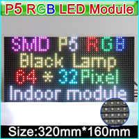 P5 interior a todo color Módulo De Pantalla LED, RGB SMD 3 en 1 P5 LED Panel interior a todo color LED pantalla Video pared módulo