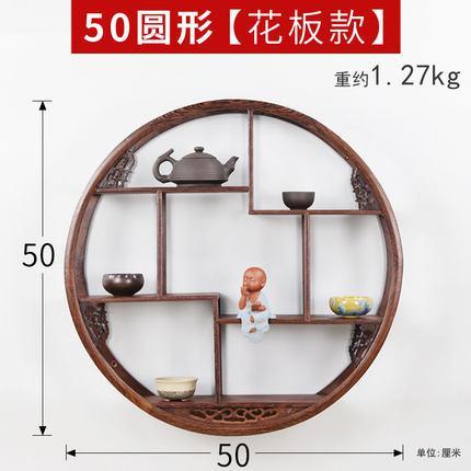 Куриное крыло, дерево, Маленькая Бо, древняя твердая древесина, китайская настенная подвесная стенка, Duobaoge, чайник, полка для чая, полка, антикварная рамка - Цвет: VIP 2