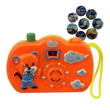 1Pc Creative Animal Pattern Light Projection Toy Camera Educ
