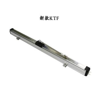 KTF-200mm Slider Linear Displacement Sensor Slider Electronic ruler for Injection Molding Machine
