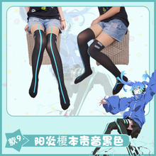 New High quality Animation Project Cosplay Pantyhose Stockings