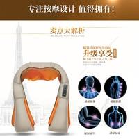 3d Neck U Shape Electric Roller Massage Pillow Heating Kneading Infrared Shiatsu Back Shoulder Body Home