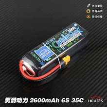 HELIOS 2600mAh 6S 35C 22 2V font b Battery b font For Helicopter Fixed Wing Quadcopter