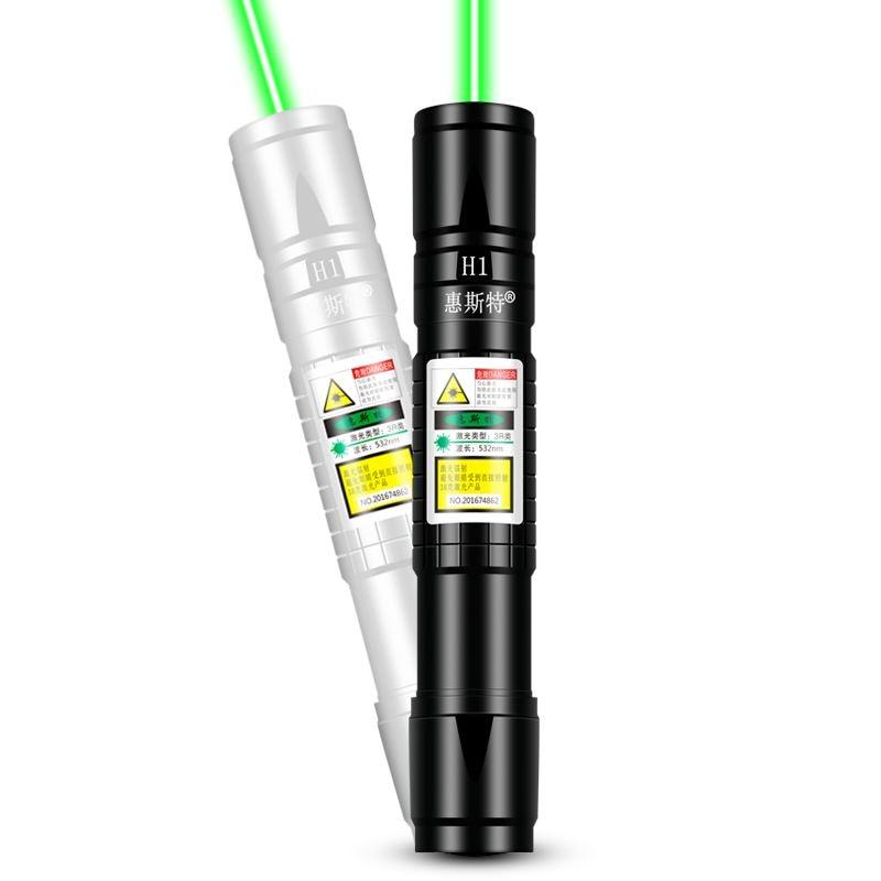 Whist H1 High power long range glare laser pen green light laser lamp sales pen sandbox laser light usb charging gift star