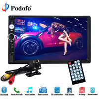 Podofo 2 din car radio Multimedia Player Audio Stereo 7 HD 2 Din Autoradio Bluetooth USB FM Radio MP5 Player Car Backup Monitor