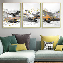 Chinese Landscape Painting Wall Art Prints Abstract Art Mountain Picture and Birds Posters Watercolor Black and White Canvas Art(China)