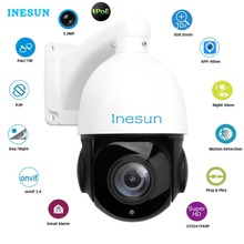Inesun 4 Inch PoE IP PTZ Camera Super HD 5MP 2592×1944 30x Optical Zoom Outdoor Waterproof Speed Dome Camera 80m IR Night Vision